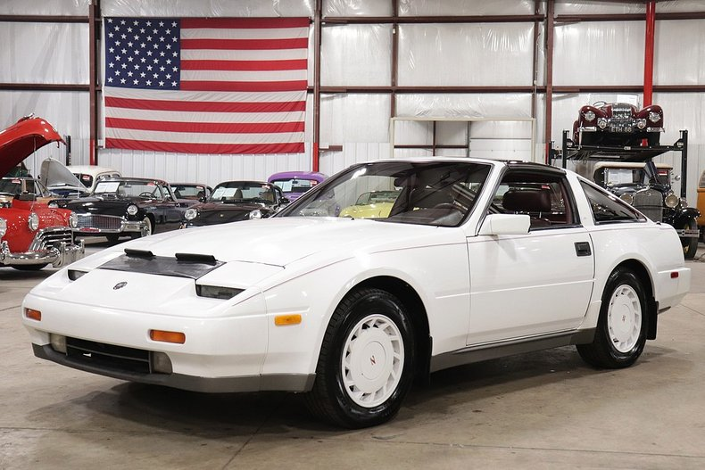 1988 Nissan 300ZX For Sale