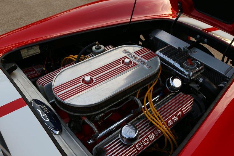 Cobra Tribute Vehicle