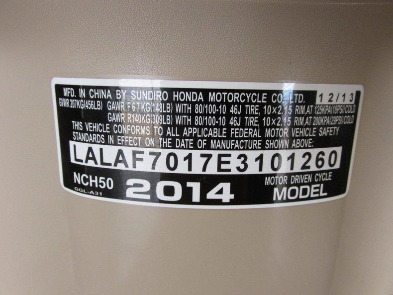2014 Honda Metropolitan