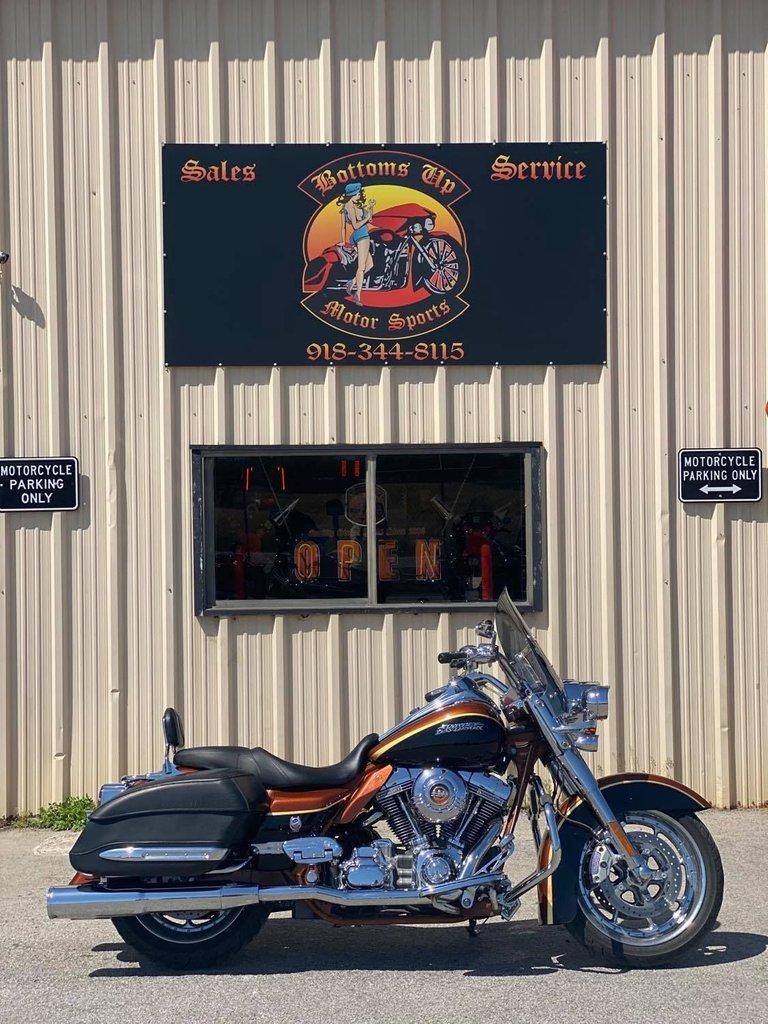 2008 Harley-Davidson Road King CVO Screamin Eagle FLHRSE4