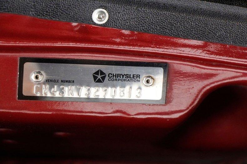 1967 Chrysler 300 50
