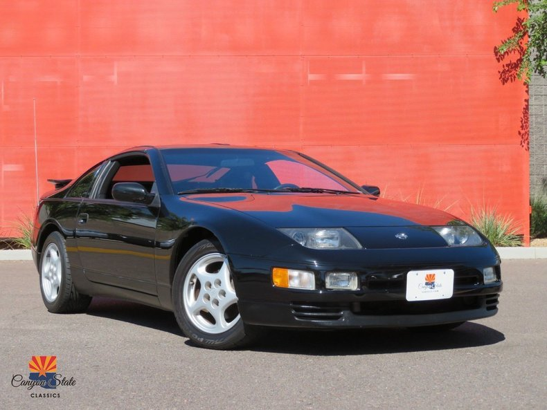 1995 Nissan 300ZX For Sale