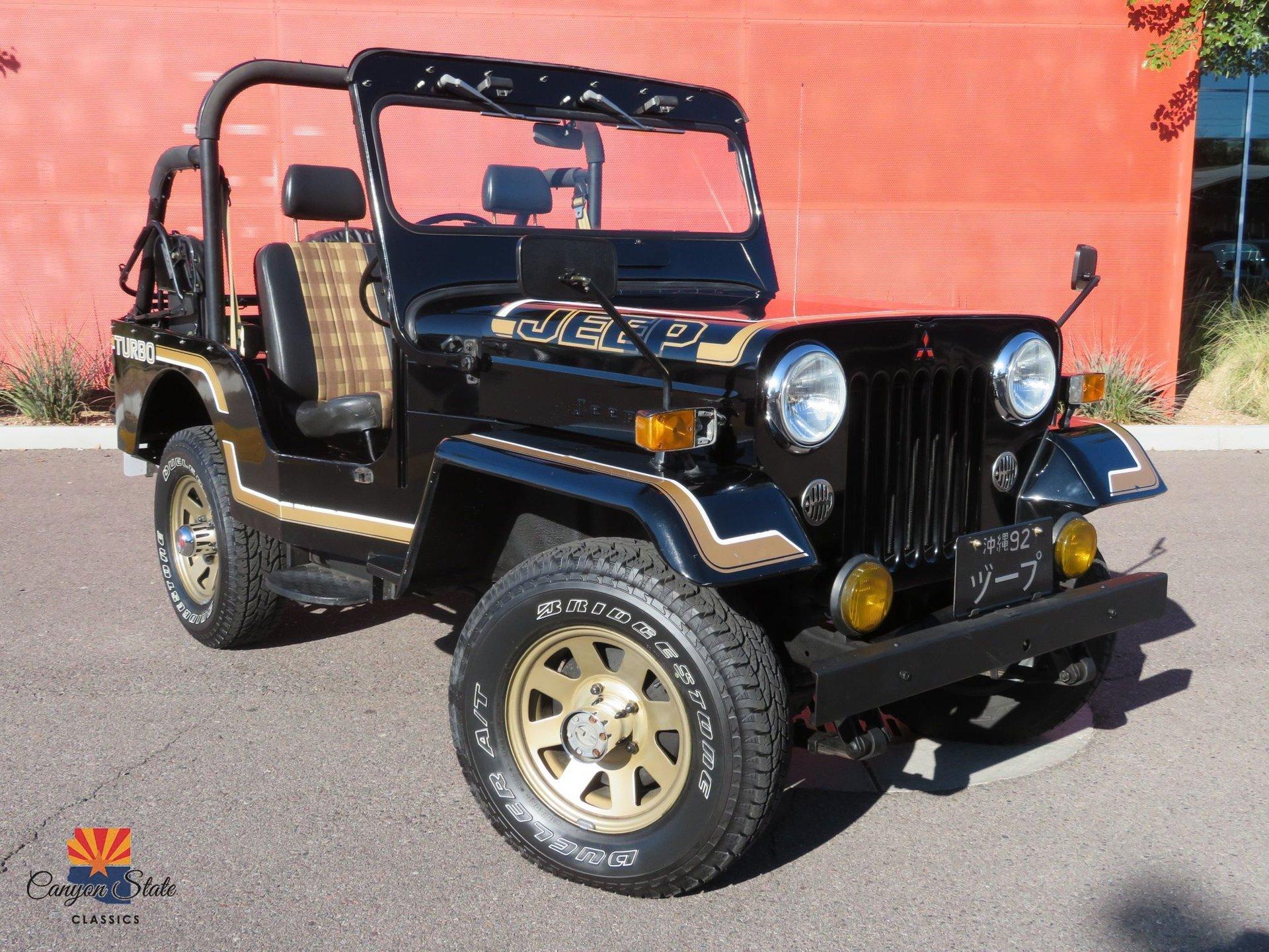 1991 Jeep CJ