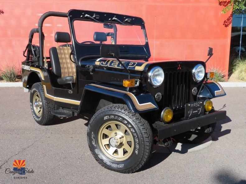 1991 Jeep CJ For Sale