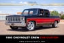 1980 Chevrolet Crew Cab Custom For Sale