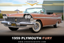 1959 Plymouth Sport Fury