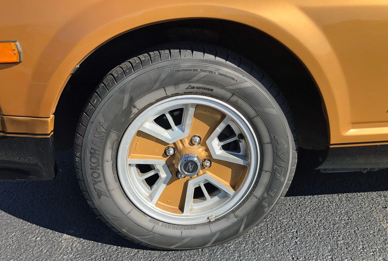 1980 Datsun 280ZX