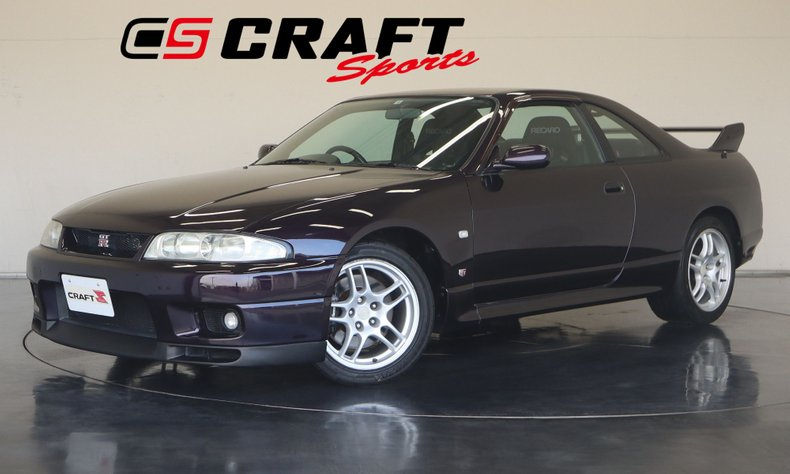 1996 Nissan SKYLINE GT-R Vspec
