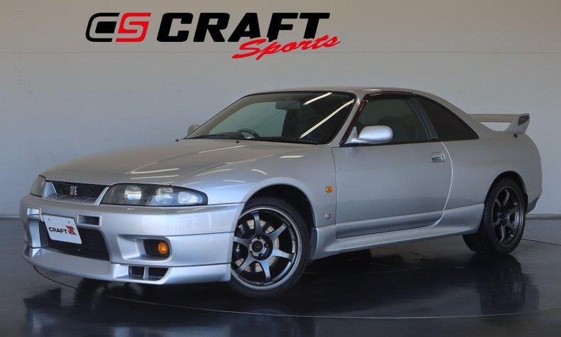 1995 Nissan SKYLINE GT-R Vspec