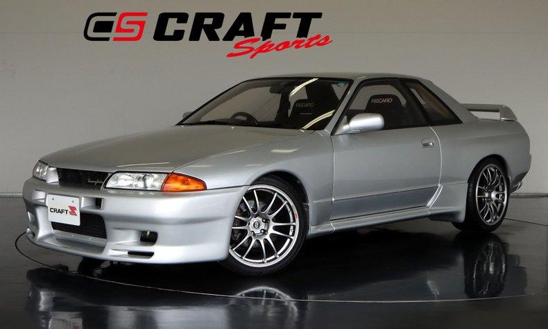 1995 Nissan SKYLINE GT-R Tommy Kaira TypeR