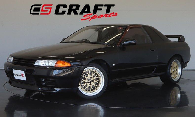 1995 Nissan SKYLINE GT-R
