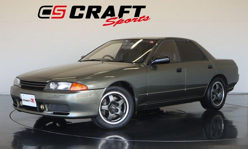 1992 Nissan SKYLINE GTS Autech ver
