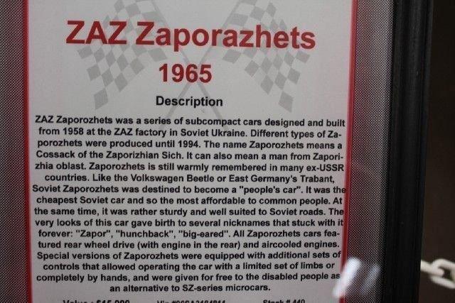 1967 ZAZ ZAPOROZHETS