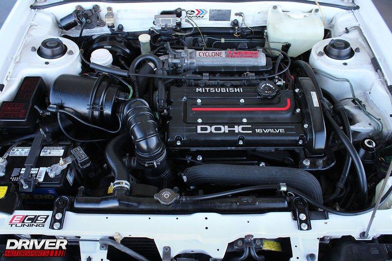 1988 Mitsubishi Galant VR-4 Evolution for sale #163818 | Motorious