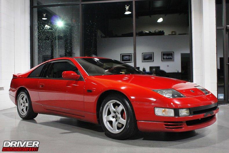 1989 Nissan Z32
