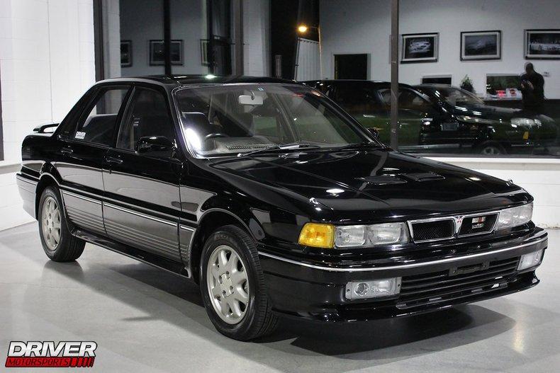 1991 Mitsubishi Galant