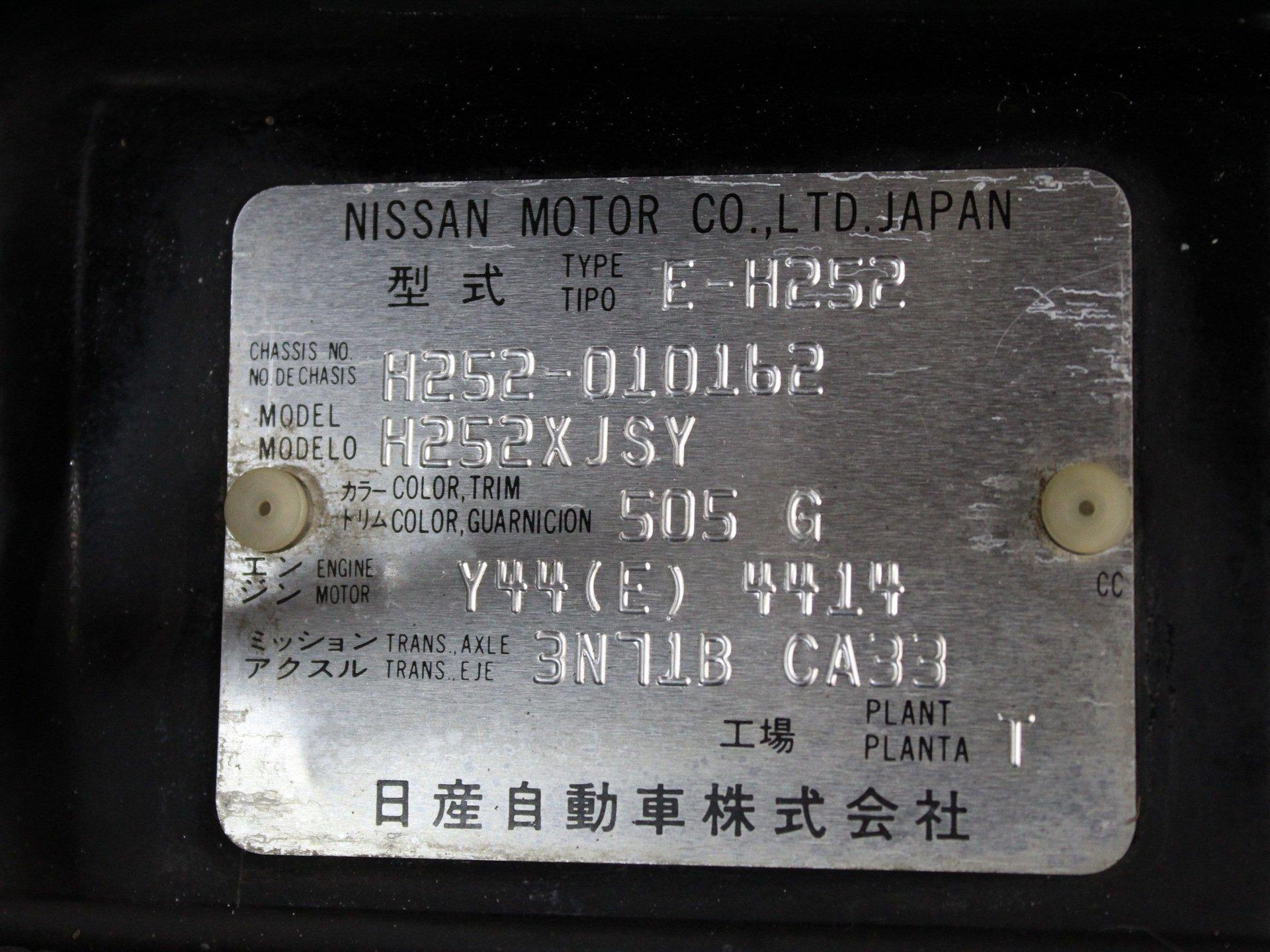 1983 Nissan President