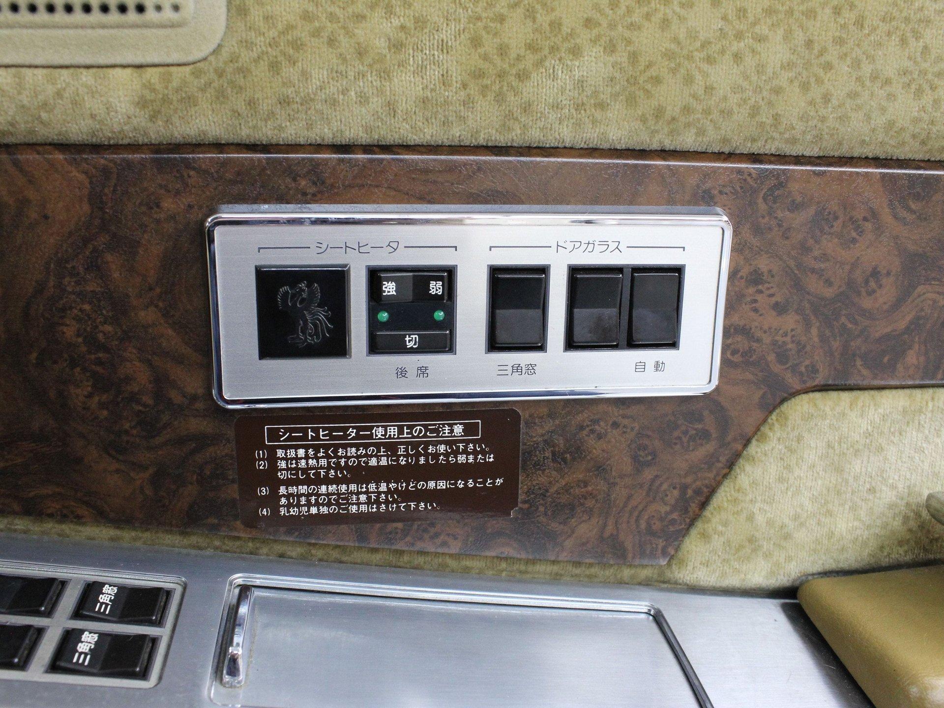 1986 Toyota Century
