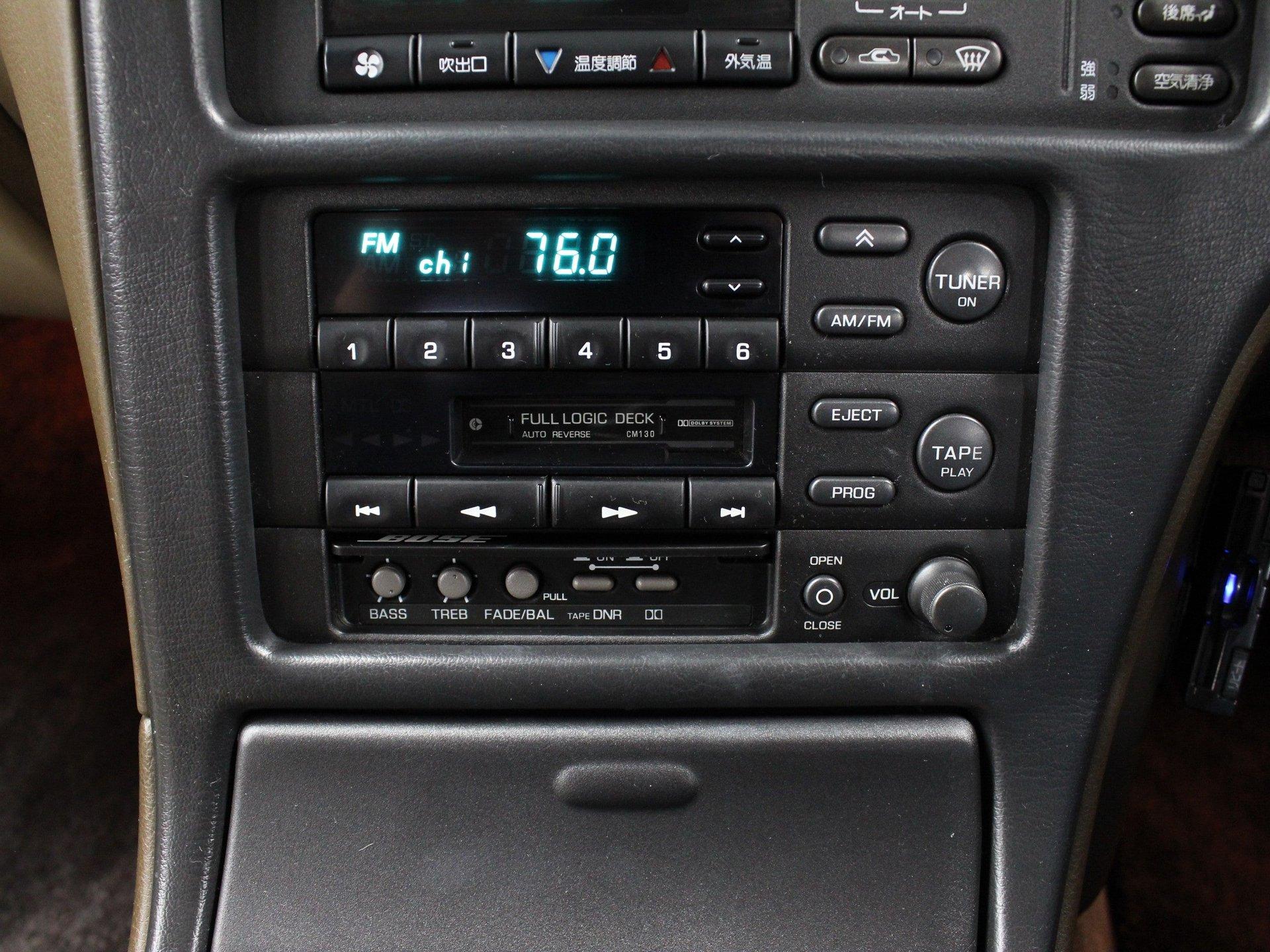 1991 Nissan Infiniti Q45
