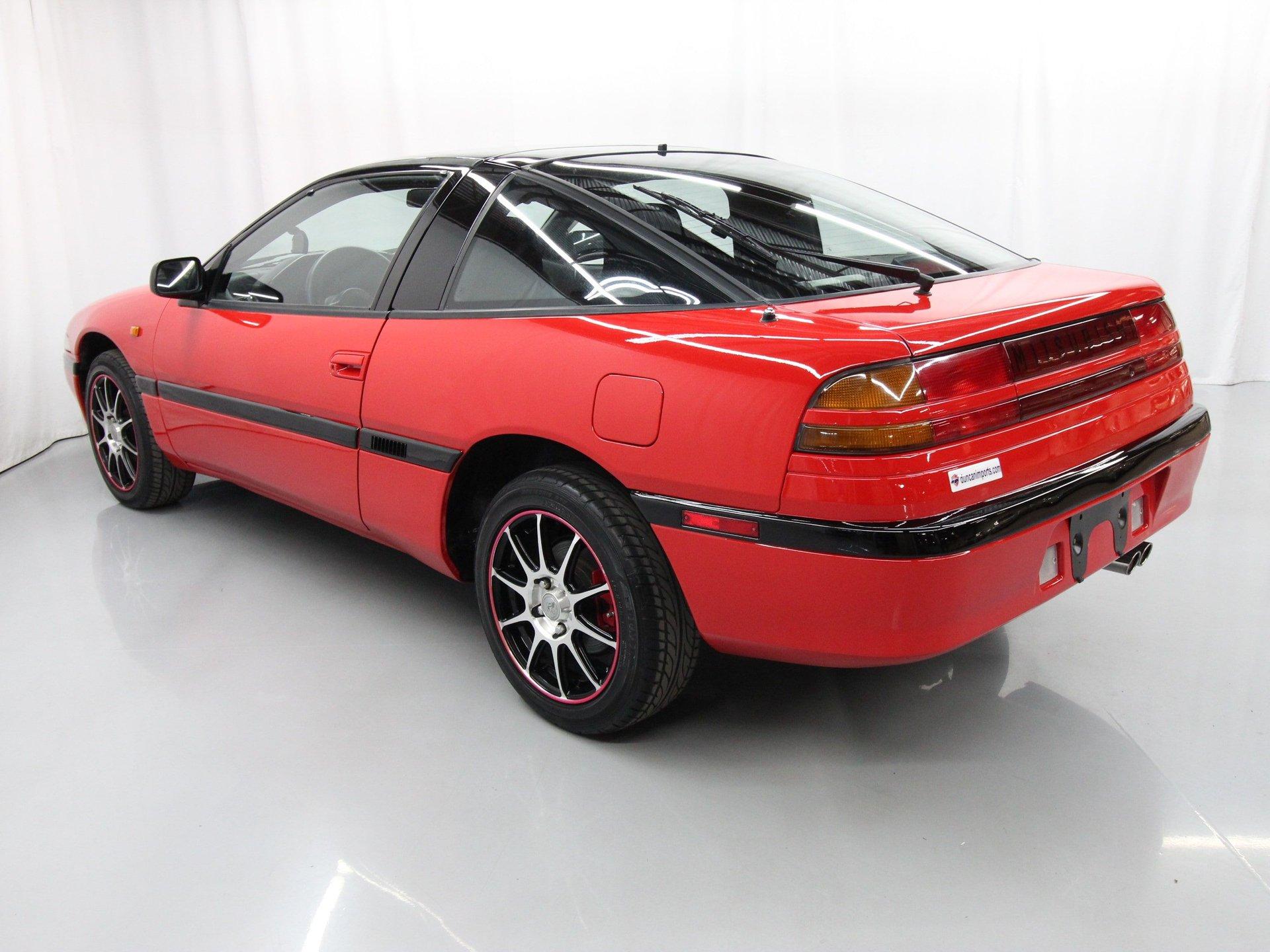 1990 Mitsubishi Eclipse