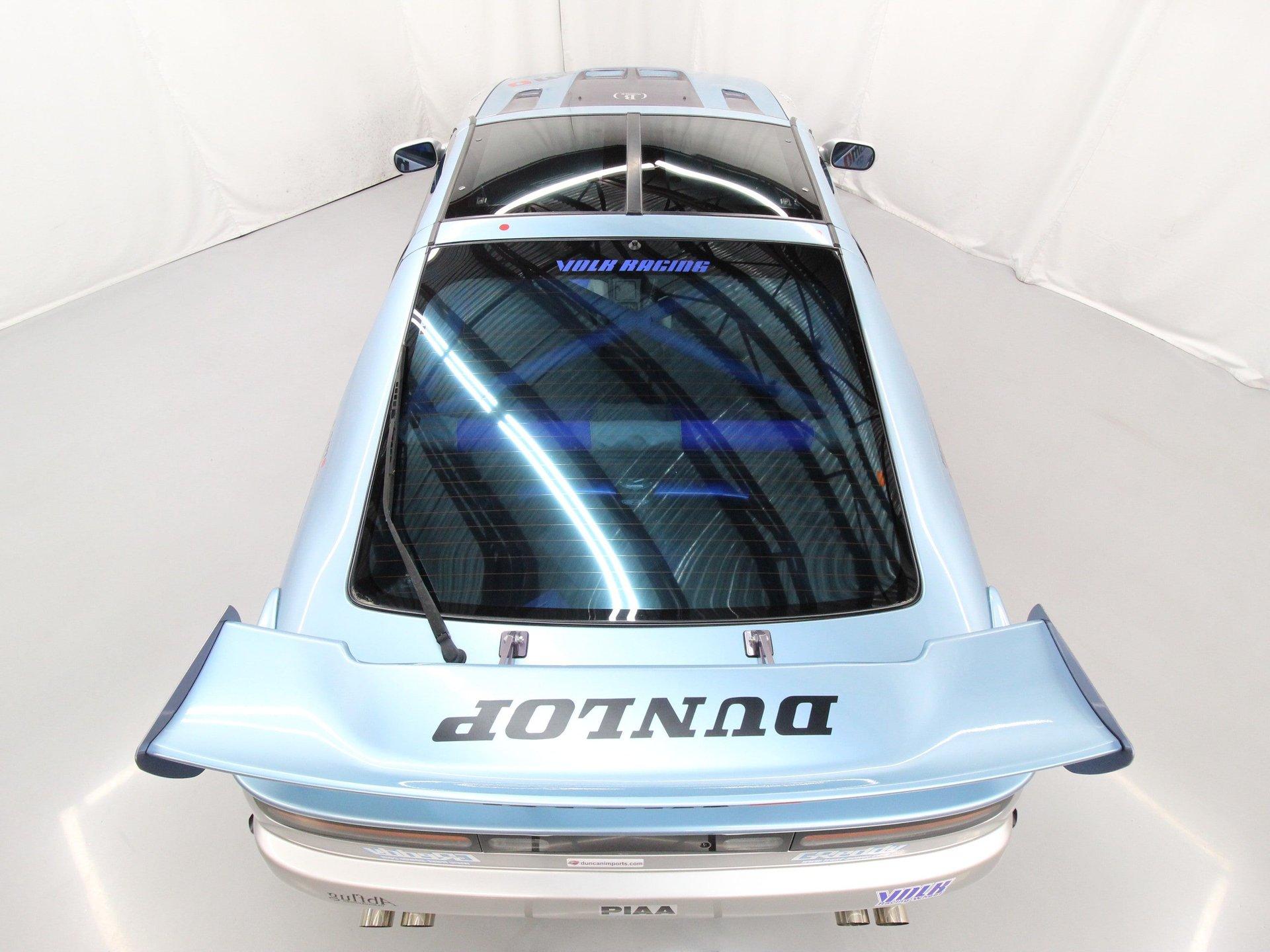1991 Nissan Fairlady 300ZX