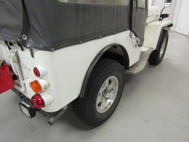 1984 Mitsubishi Jeep