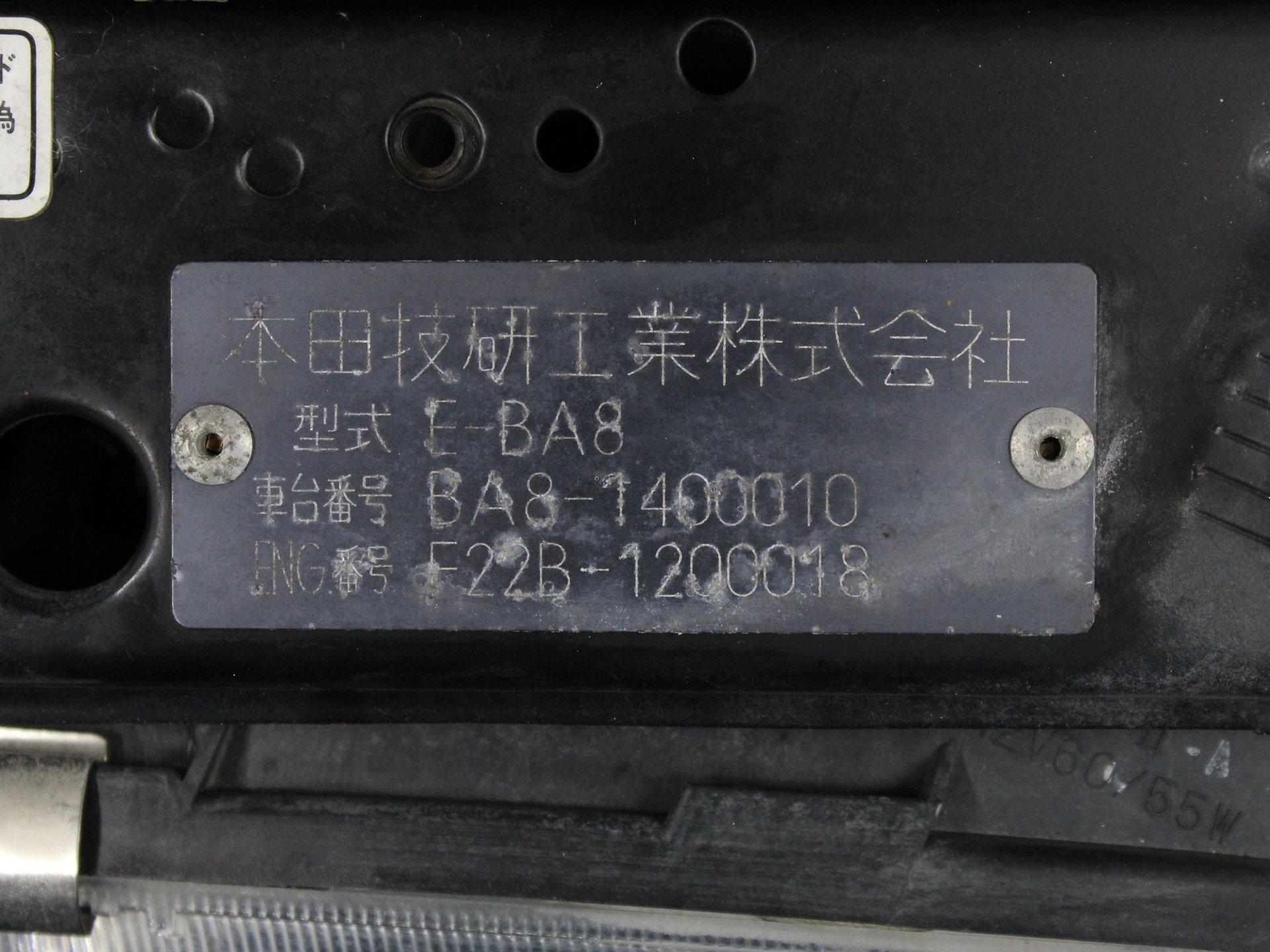 1995 Honda Prelude