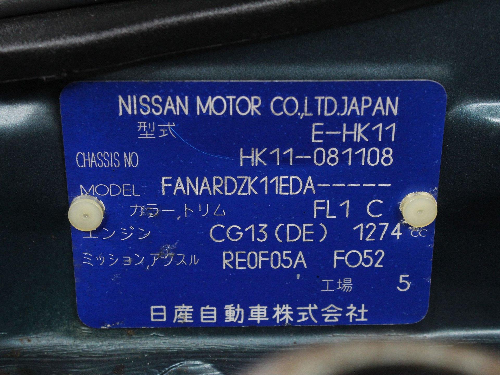 1994 Mitsuoka Viewt