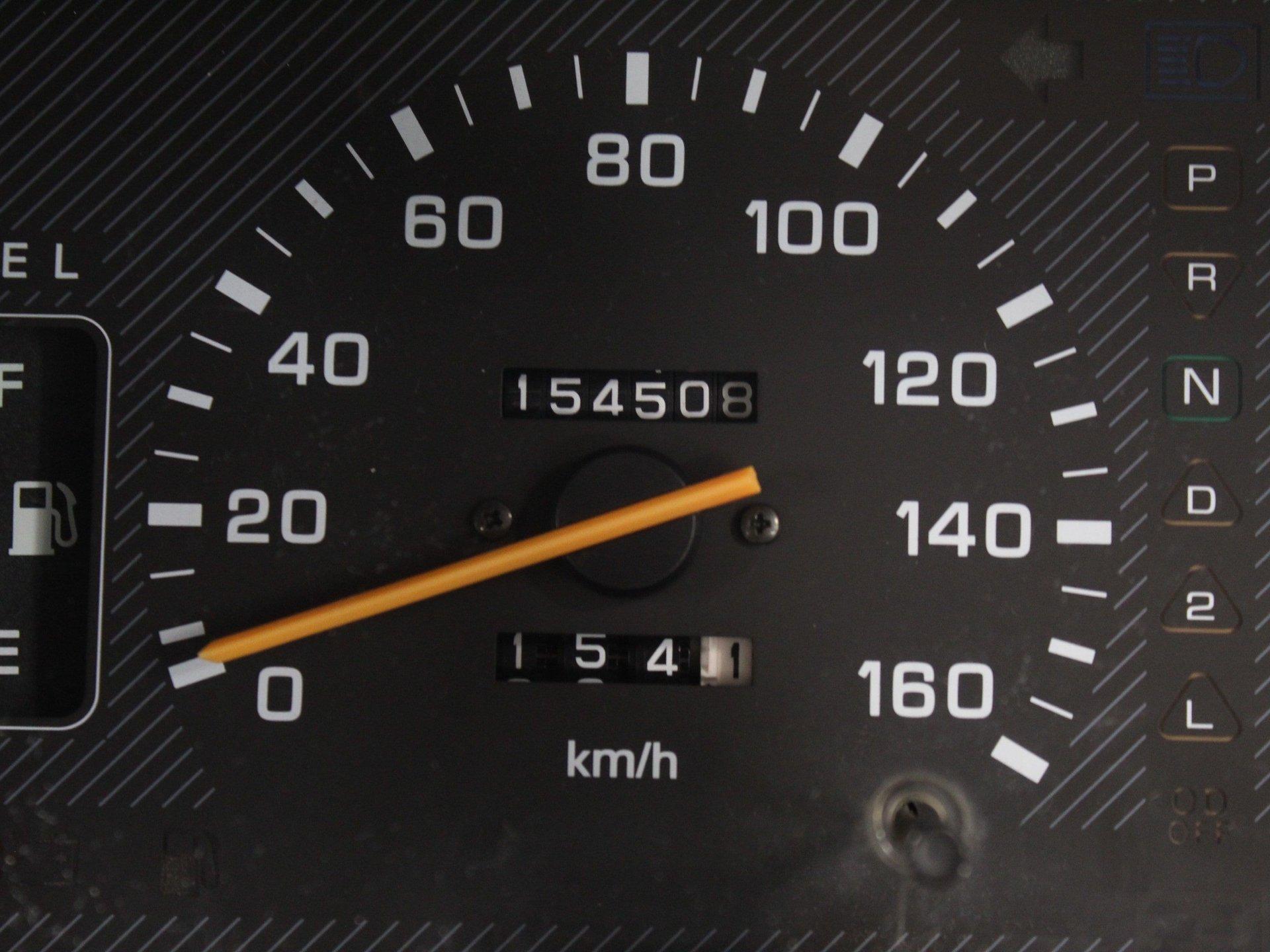 1992 Mitsubishi Delica