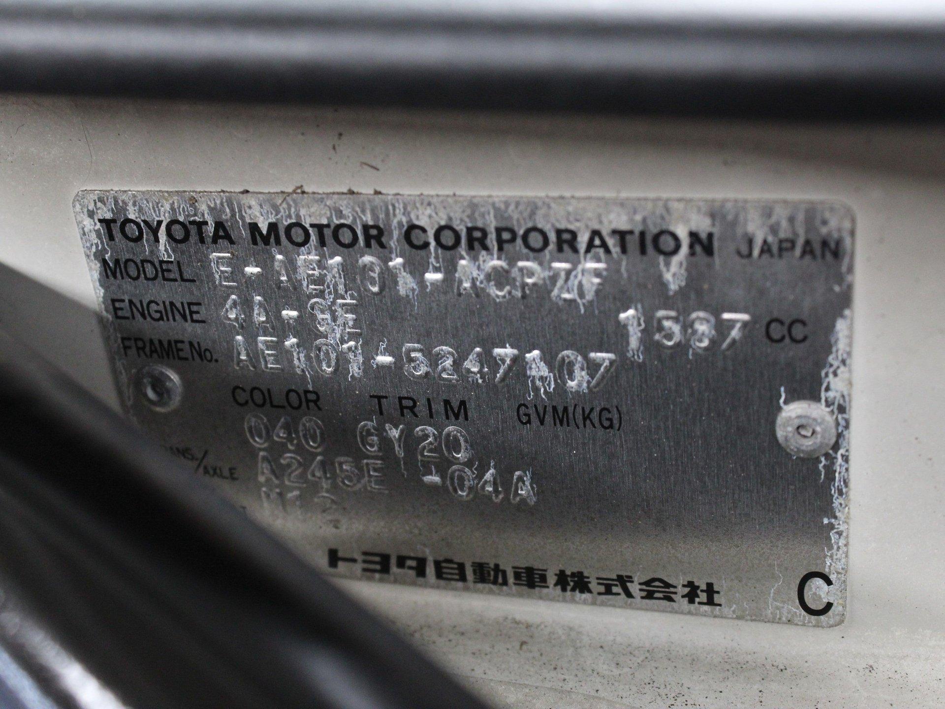 1994 Toyota Corolla Levin