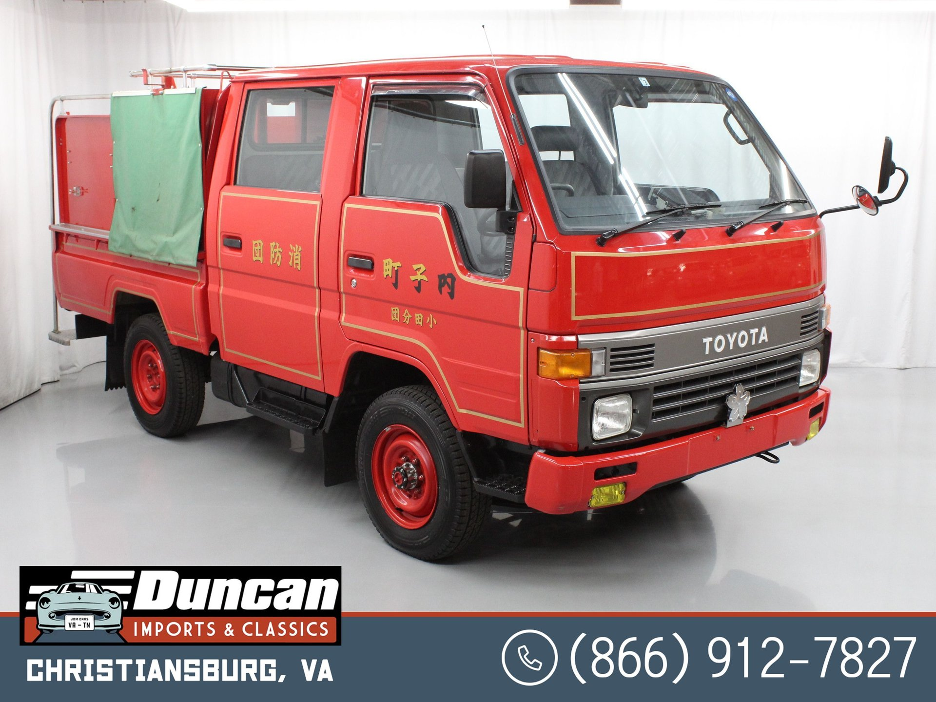 1993 toyota hiace firetruck
