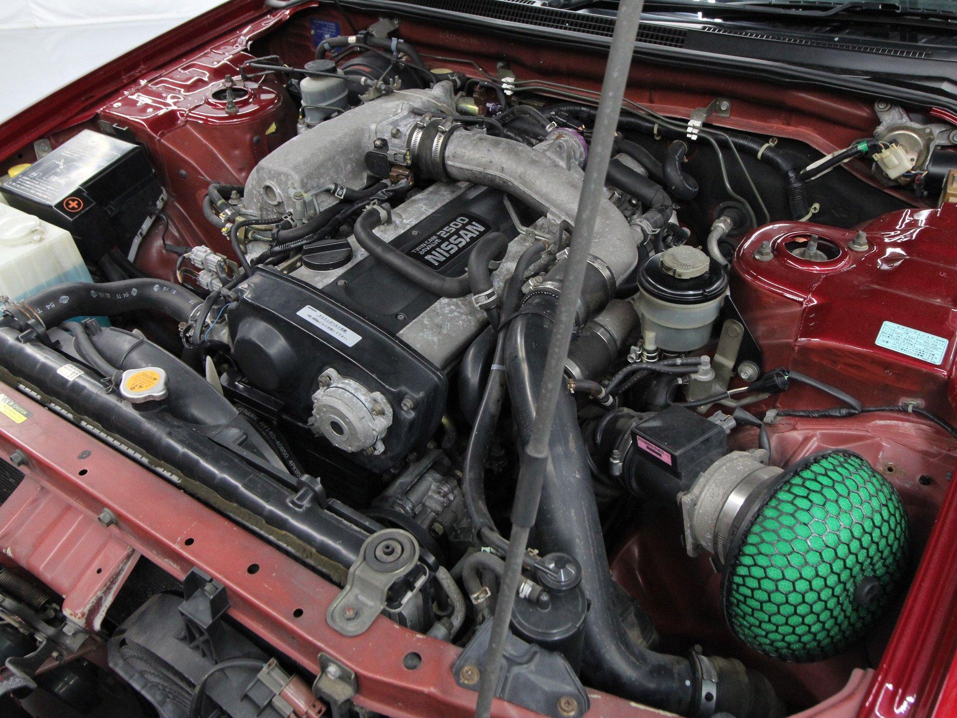 1995 Nissan Skyline