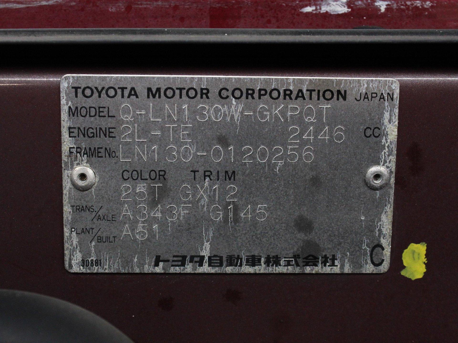 1992 Toyota Hilux