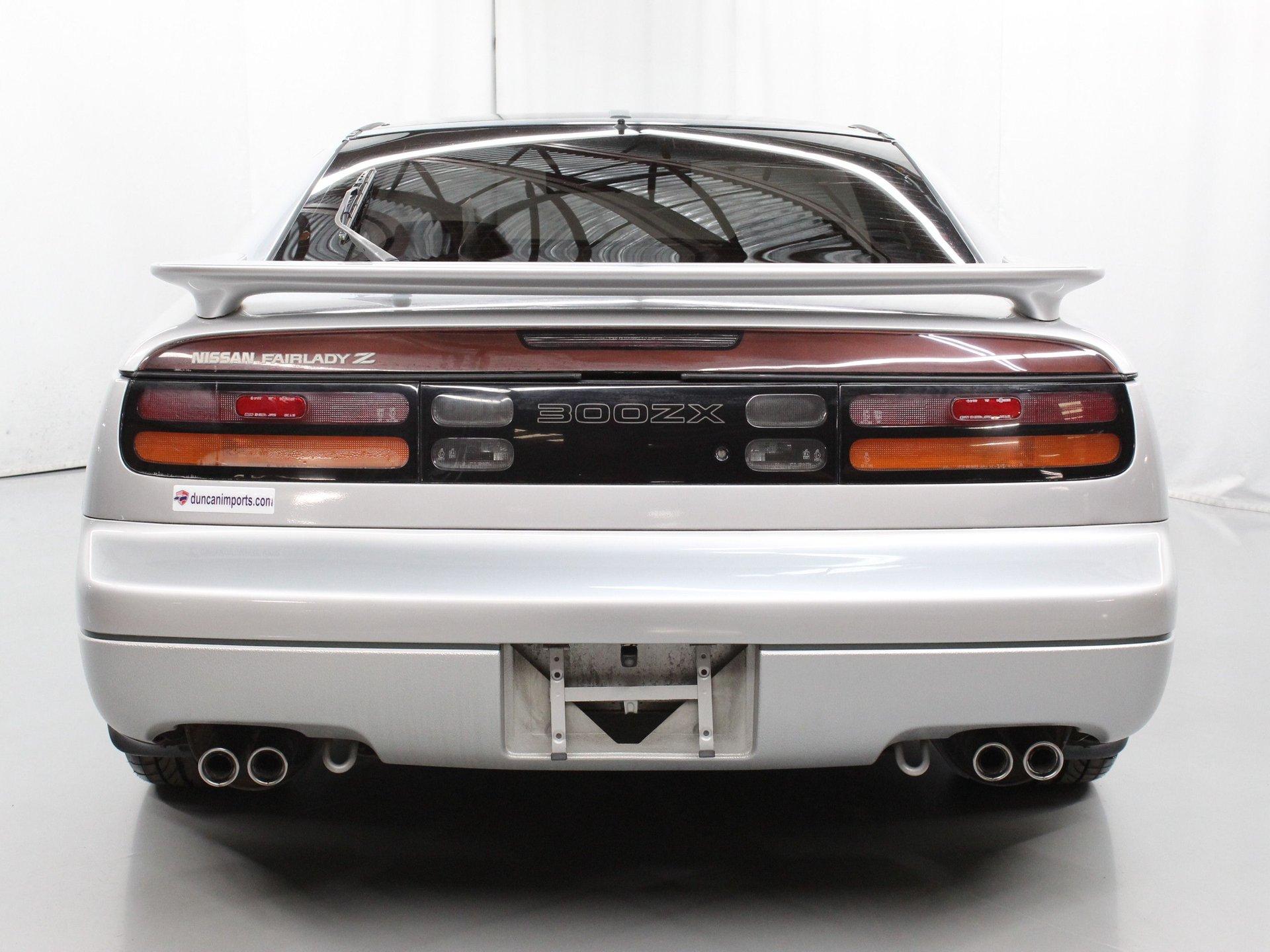1994 Nissan Fairlady 300ZX