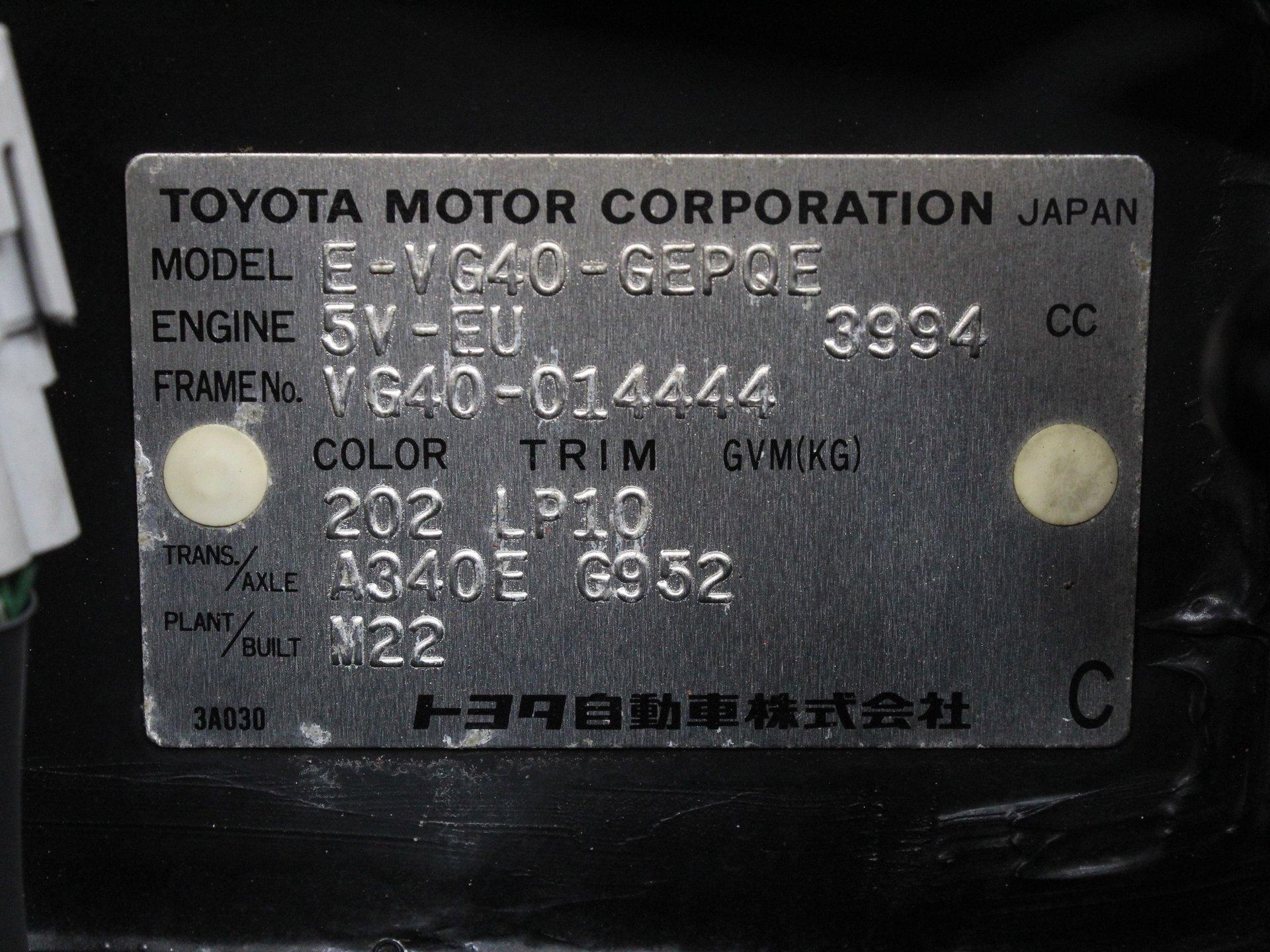 1994 Toyota Century