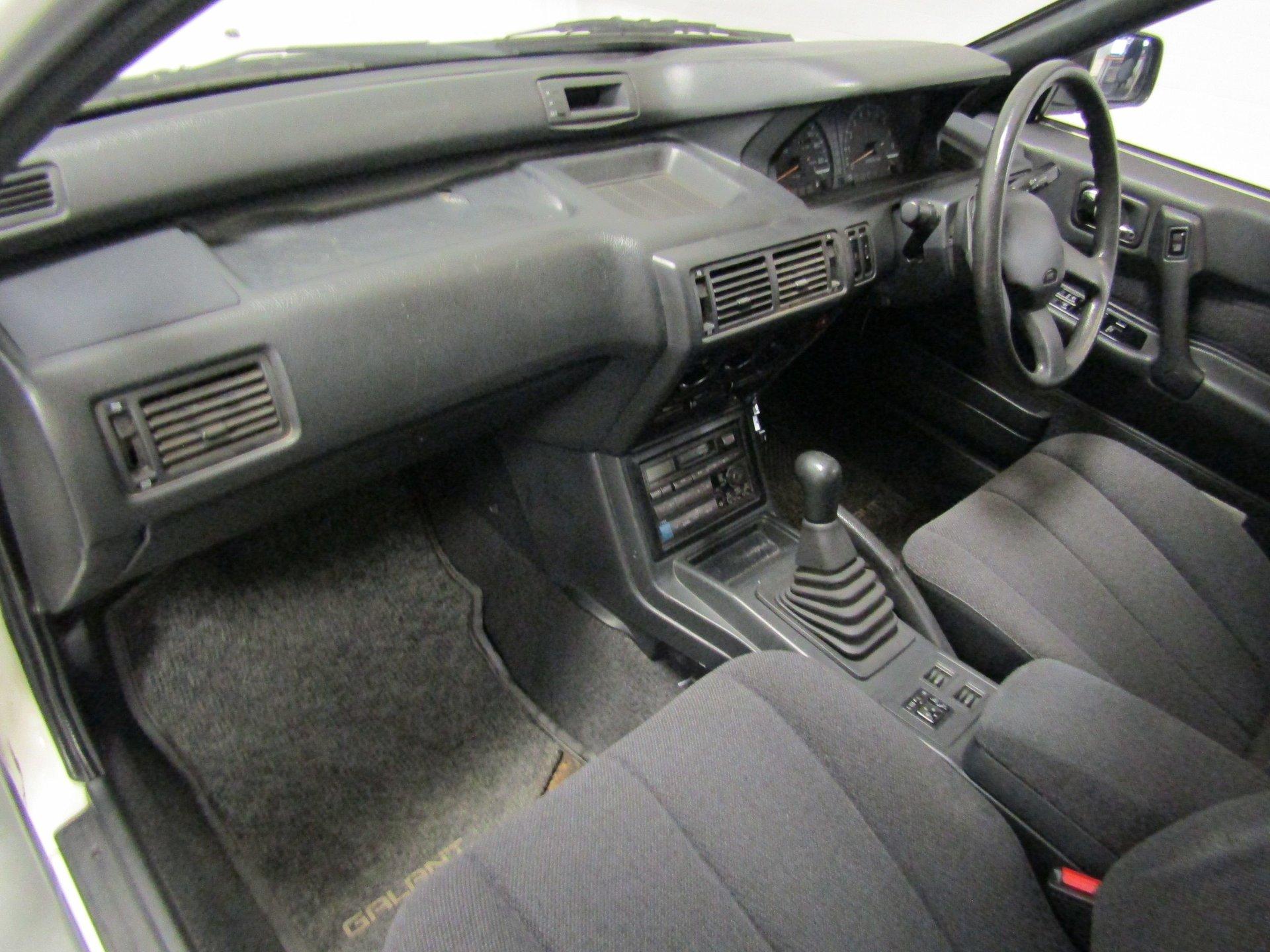 1989 Mitsubishi Galant