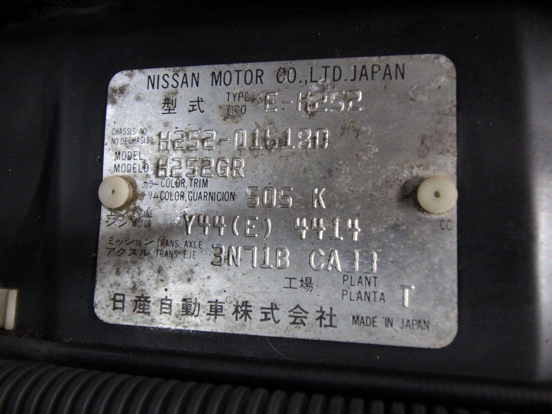 1988 Nissan President