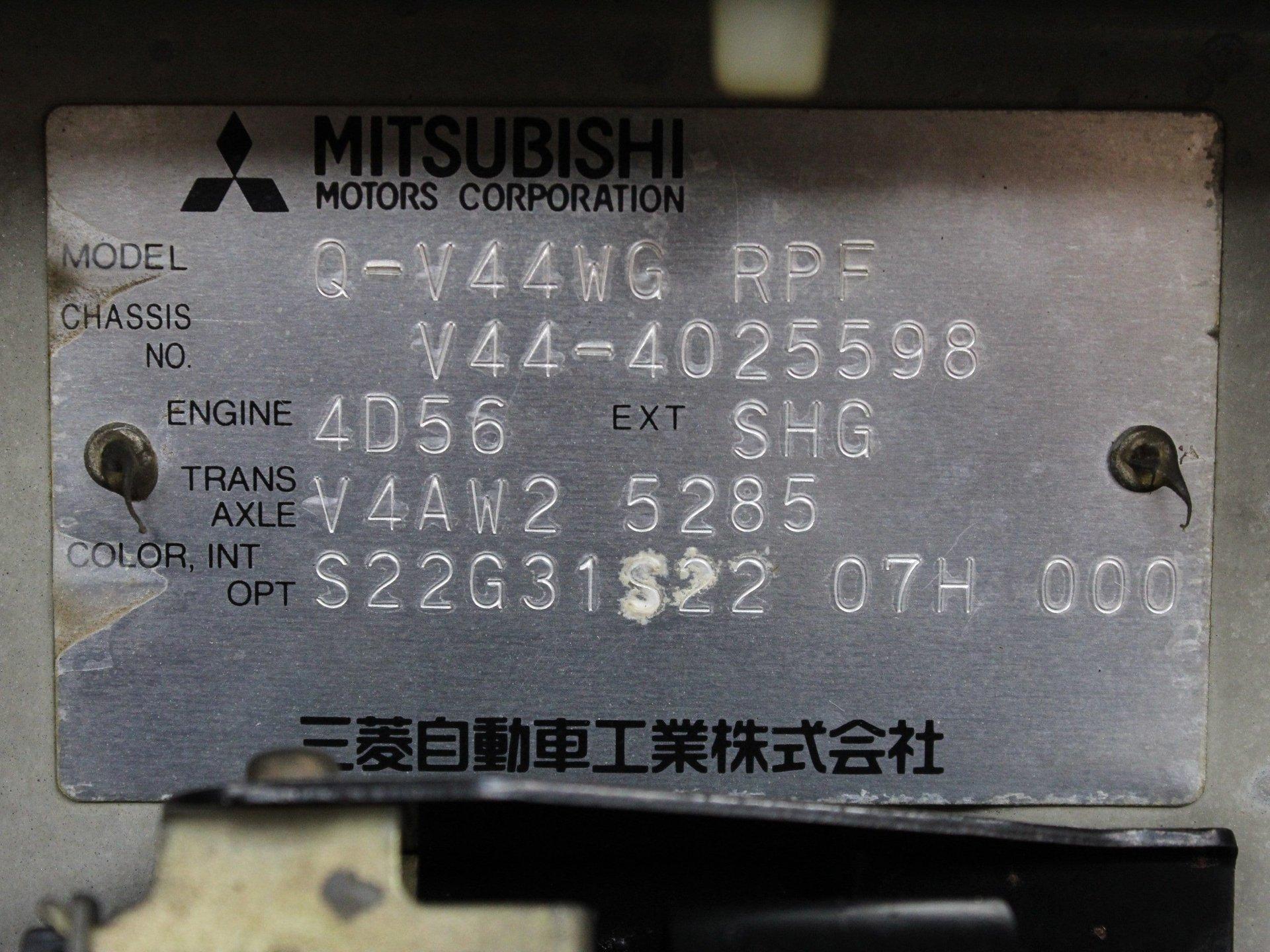 1992 Mitsubishi Pajero