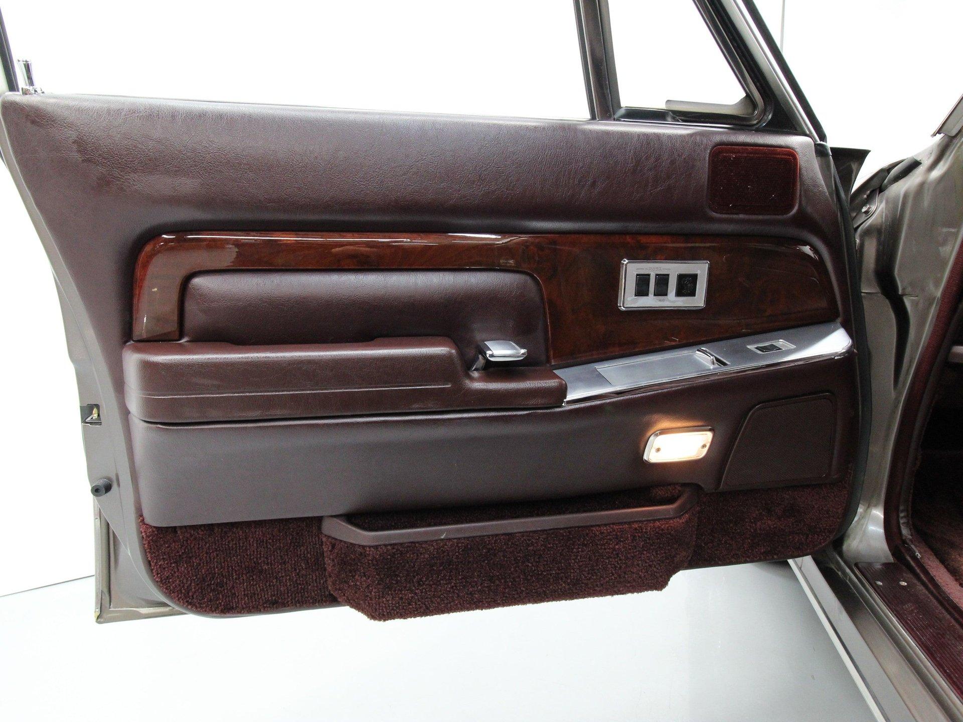 1992 Toyota Century
