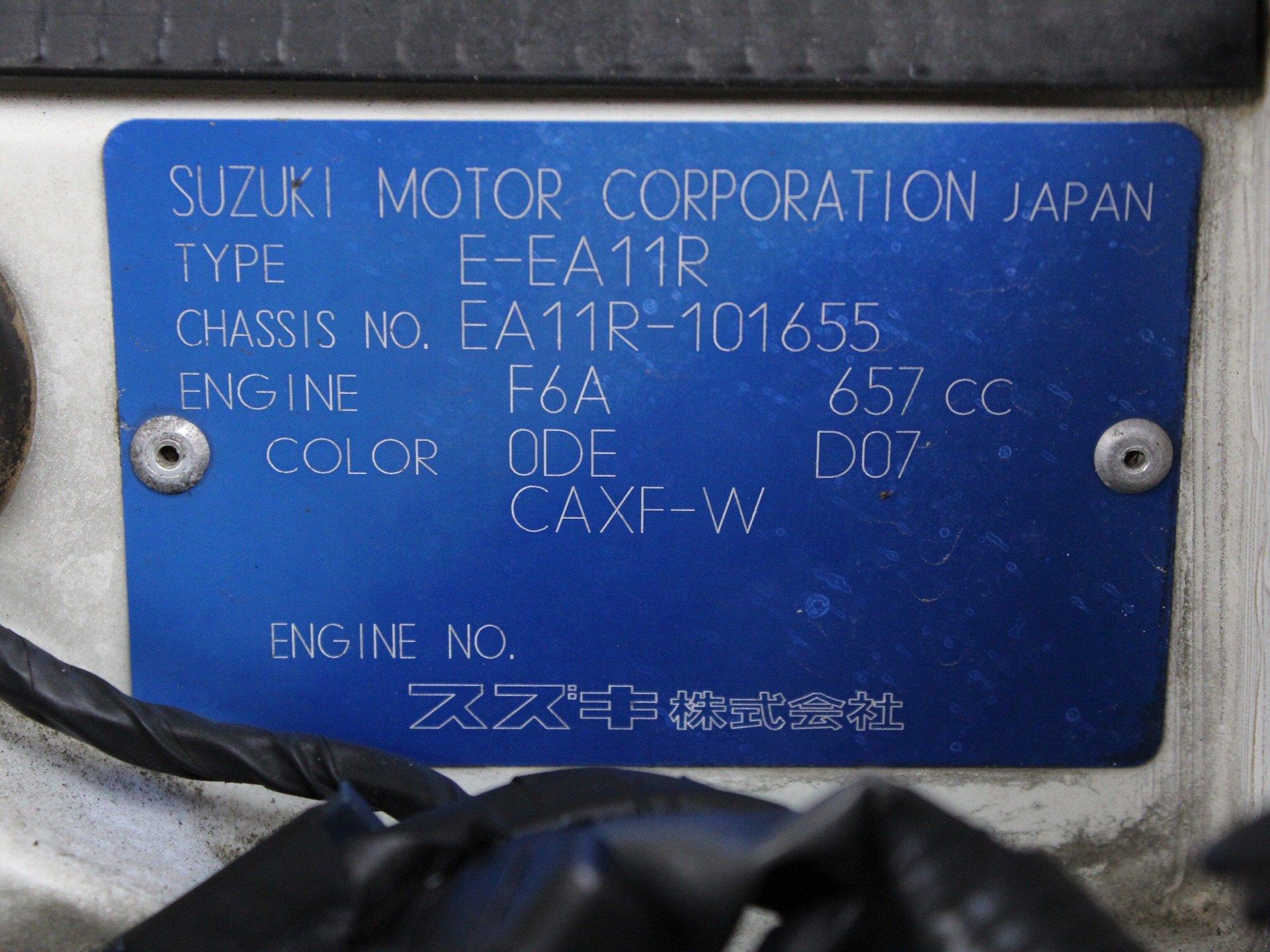 1991 Suzuki Cappuccino