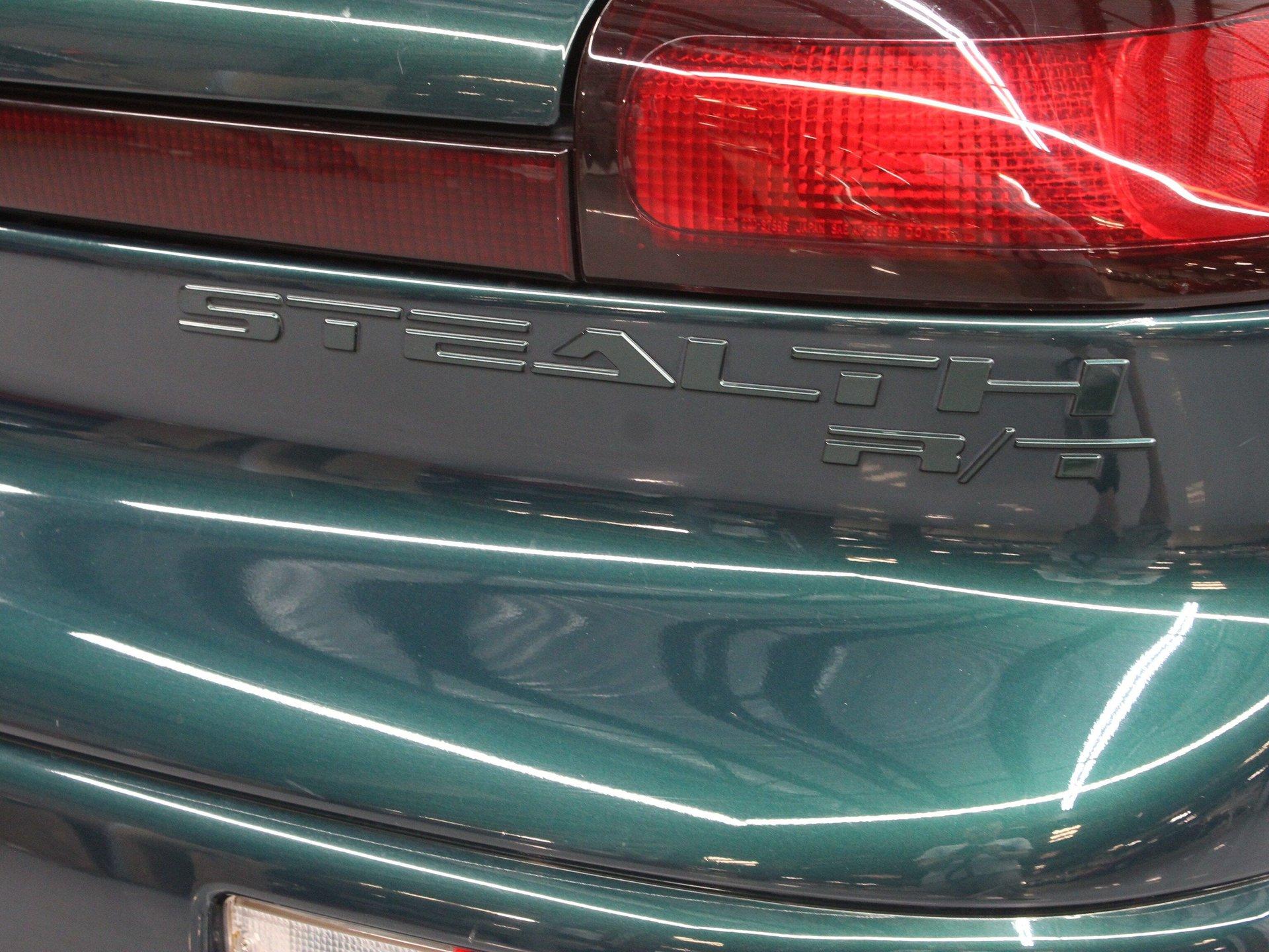 1994 Dodge Stealth