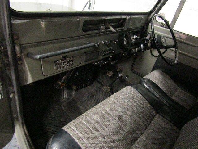1981 Mitsubishi Jeep