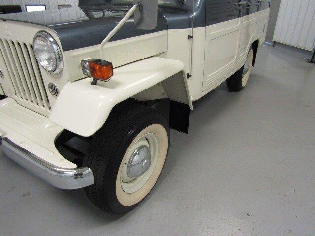 1983 Mitsubishi Jeep