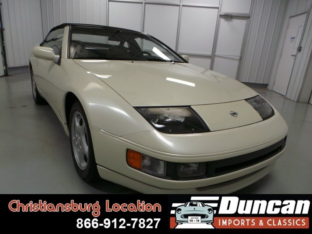 1993 nissan 300zx base w leather int