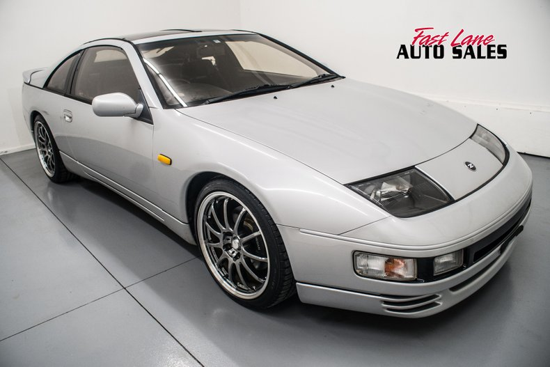 1992 Nissan 300ZX For Sale