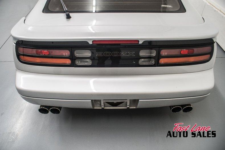 1992 Nissan 300ZX