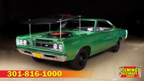 1969 Dodge A12 Super-Bee