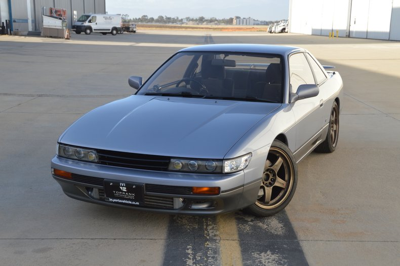 1991 Nissan Silvia For Sale