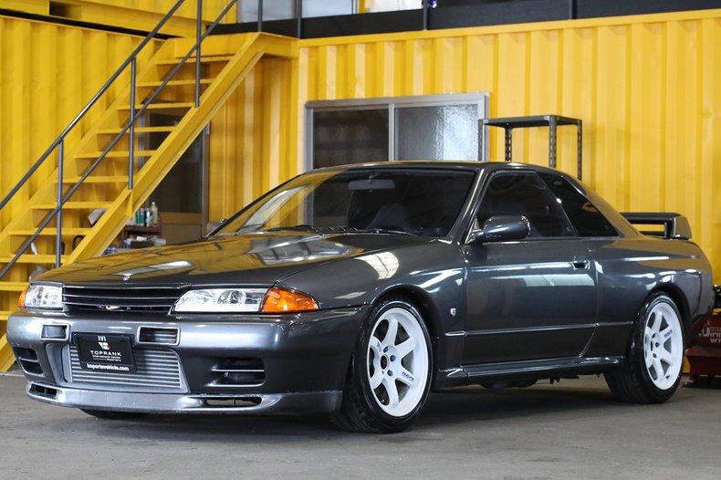 1990 Nissan Skyline For Sale