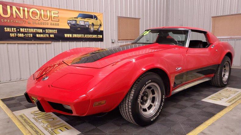 1976 Chevrolet Corvette 1